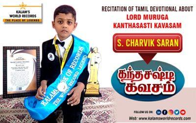 Recitation of Tamil Devotional About Lord Muruga Kanthasati Kavasam