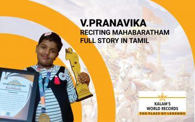 Reciting Mahabaratham Full Story In Tamil