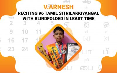 Reciting 96 Tamil Sitrilakkiyangal With Blindfolded in Least Time