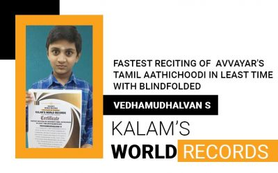 Fastest Reciting of  Avvayar's Tamil Aathichoodi in the Least Time With Blindfolded