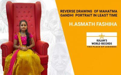 Reverse Drawing of Mahatma Gandhi Portrait in Least Time