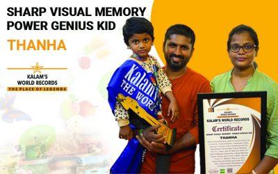 Sharp Visual Memory Power Genius Kid