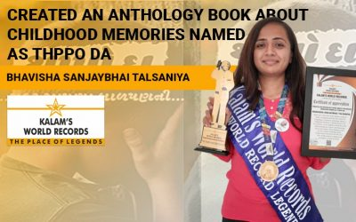 Created an Anthology Book About Childhood Memories Named as Thppo Da