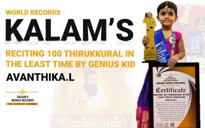 Reciting 100 Thirukkural in the Least Time by Genius Kid
