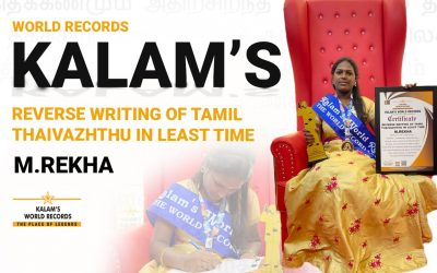 Reverse Writing of Tamil Thaivazhthu in the least Time