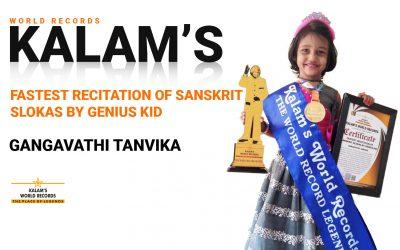 Fastest Recitation of Sanskrit Slokas by Genius Kid